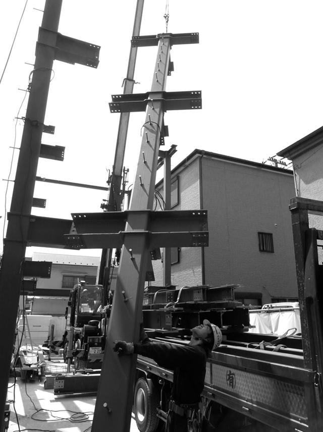 Saiwai Base project construction site